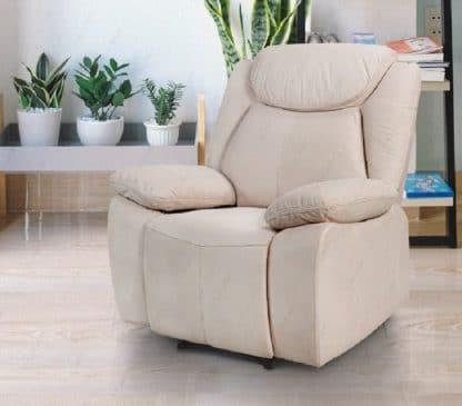 Кресло для ТВ модель APOLLO-CREAM